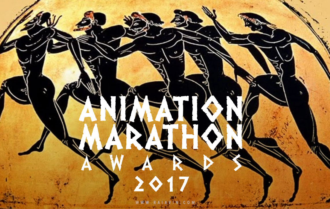 Animation Marathon Award