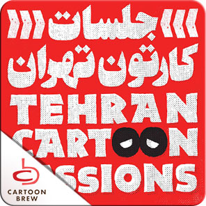 Tehran Cartoon Sessions