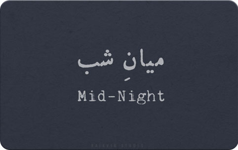 Mid-Night